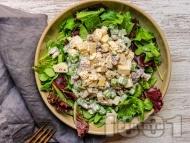 Рецепта Зелена салата с пилешко месо, майонеза, целина, ябълки и орехи